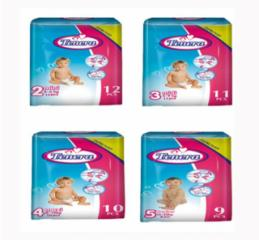 baby-diapers-small-package_16409604675909db5a44abb.jpg